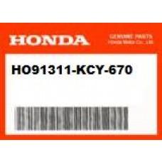 OEM Honda Clutch Cover Gasket, XR400R (96-04)