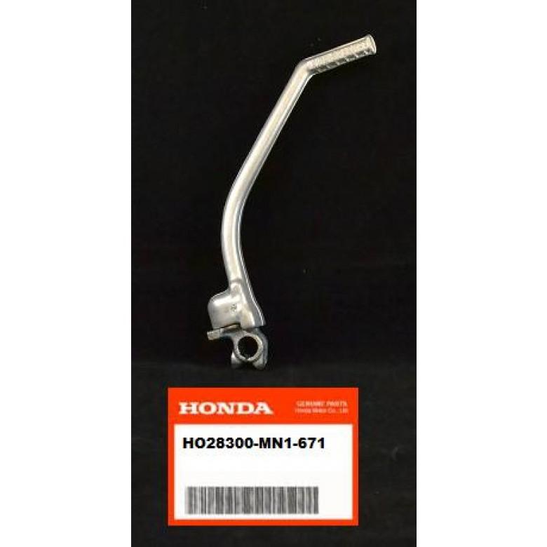 OEM Honda Kick Pedal XR600R (87-00)