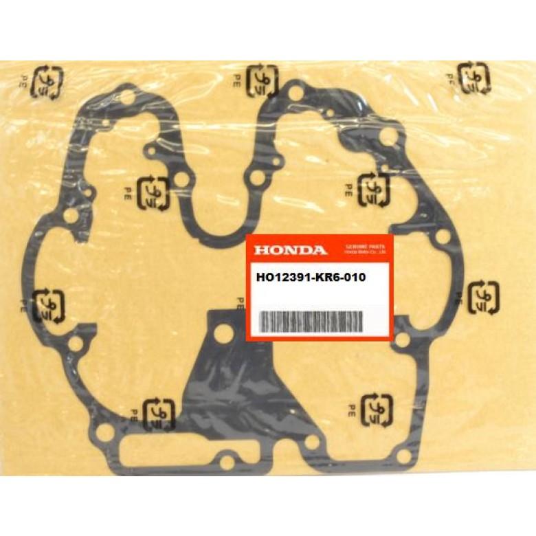 OEM Honda Valve Cover Gasket, XL250R (84-87) XR200R (84-85) XR250L (91-96) XR250R (84-04)